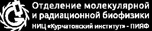 ОМРБ ПИЯФ